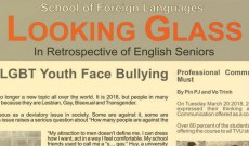 Wall News Paper Produced by English Seniors